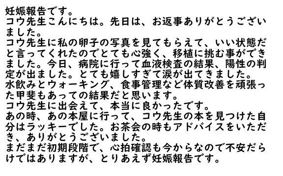 pp1 (1)