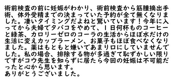 pp1 (2)