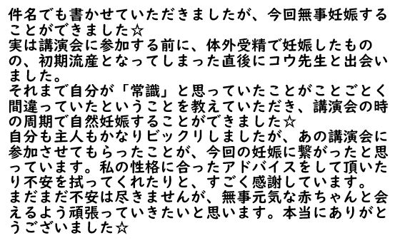 pp1 (7)