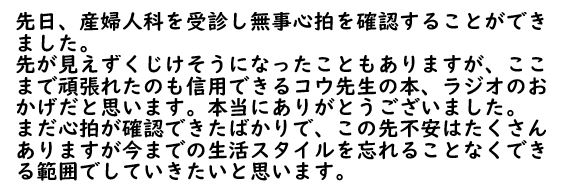 pp1 (8)